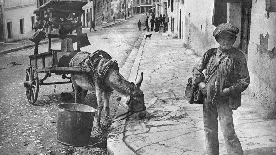 «Αθήνα 1917 Με το βλέμμα της Στρατιάς της Ανατολής»