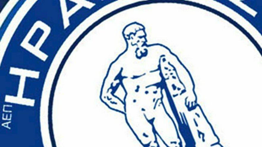 Τέλος η ΠΑΕ Ηρακλής - Οριστική διάλυση και αποχώρηση από τα επαγγελματικά πρωταθλήματα