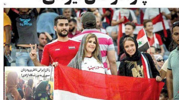 حضور مباراة سوريا وإيران .. مباح للسوريات ممنوع على الإيرانيات؟