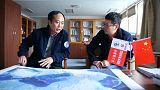 Арктика: китайский интерес