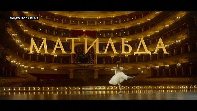Fire and fury over film about Russian tsar's romance