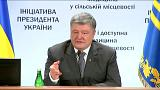 """Порошенко: """"Саакашвили совершил преступление"""""""