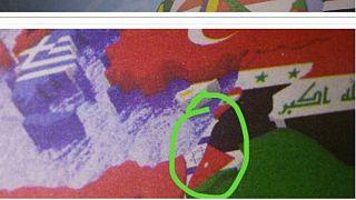 العلم الإسرائيلي يحلّ محلّ العلم الفلسطيني في كتاب مدرسي مصري