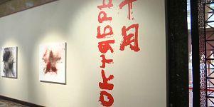Красный октябрь в Пушкинском музее