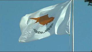 """Chypre et les """"passeports en or"""""""