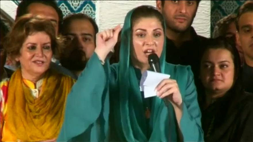 Nawaz Sharif's party clinches local election victory in Pakistan