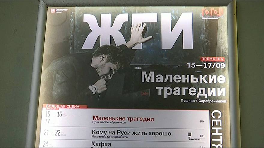 Серебренников без Серебренникова