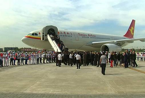 Airbus opens new facility in China