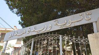 جدل كبير في الجزائر بشأن مشروع قانون يمنع ارتداء الألبسة الدينية في المدارس