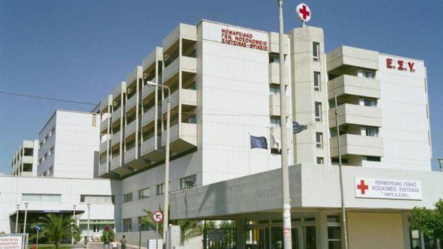 Mε ιλαρά γιατρός, νοσηλευτές και εργαζόμενοι στο Θριάσιο