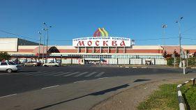 Таджикские волнения в Москве