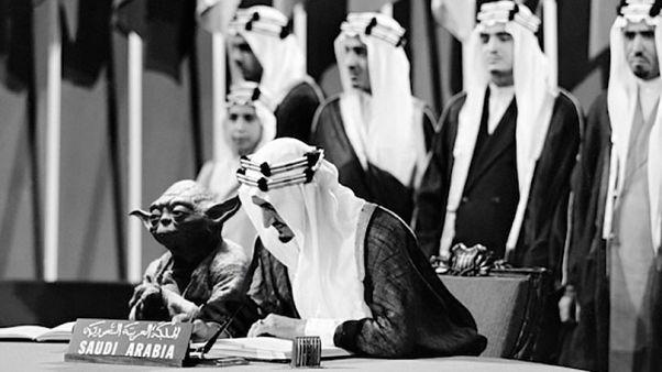 عکس ملک فیصل به همراه یک آدم فضایی در کتاب درسی کودکان عربستانی چاپ شد