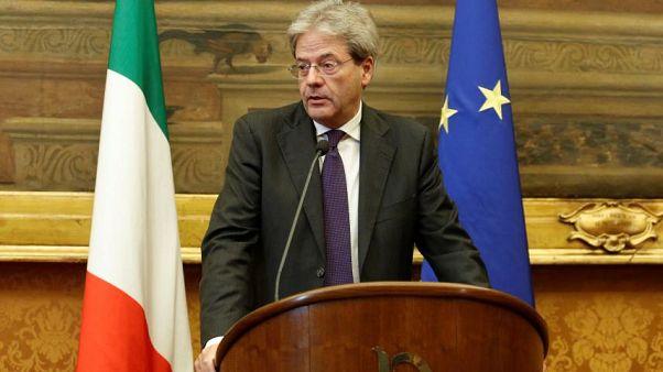 Roma revê em alta crescimento económico para este ano