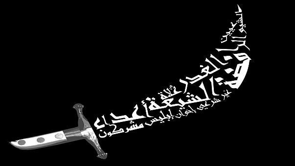 """""""خطاب كراهية"""" في السعودية"""