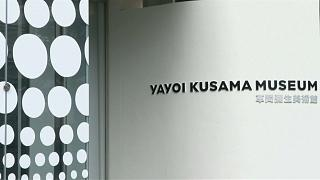 'Polka Dot Queen' Kusama opens Tokyo museum