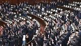 Abe dissolves Japan's parliament & sets Oct 22 election date