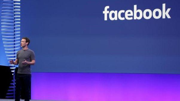 زوكربرغ يطلب الصفح عن ما تسبب فيه فيسبوك في يوم الغفران اليهودي