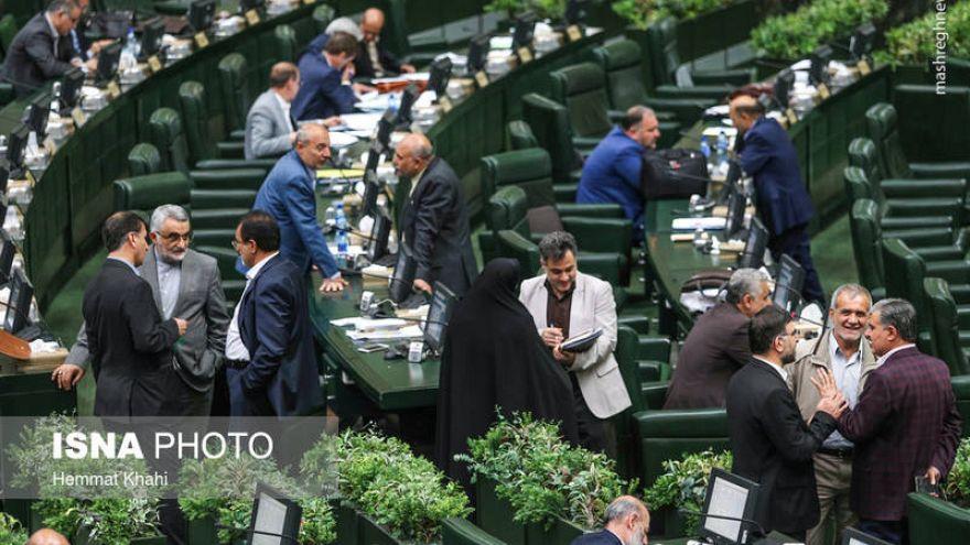 بحث مجلس ایران درباره تغییر نظام حکومتی از ریاستی به پارلمانی