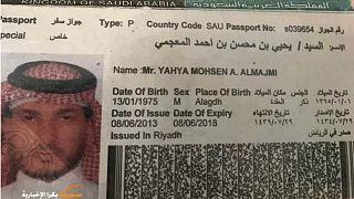 السعودية تفصل معلما من منصبه بسبب أفكاره المتشددة