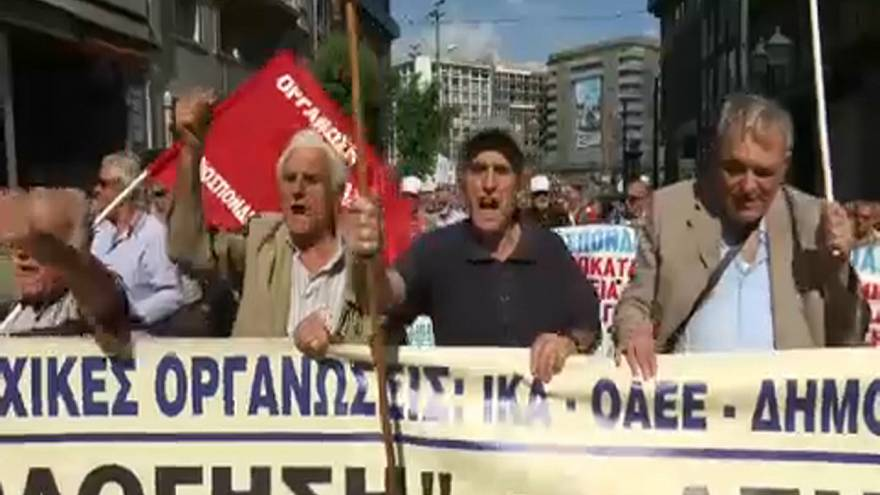 Μαζική πορεία συνταξιούχων στο κέντρο της Αθήνας