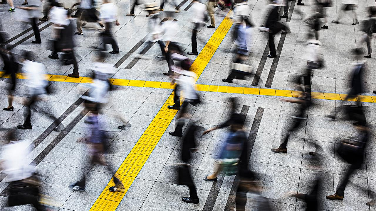 Commuters in a station at Tokyo
