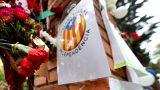 Katalonya krizi: Halk endişeli