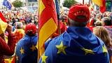 """""""We want to remain in Spain"""" say unity protesters"""