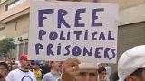 مظاهرات في المغرب للمطالبة بالإفراج عن المعتقلين السياسيين في حراك الريف