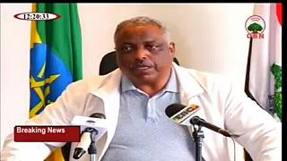 Ethiopia's ex-speaker Abadula confirms his exit, mute on reasons