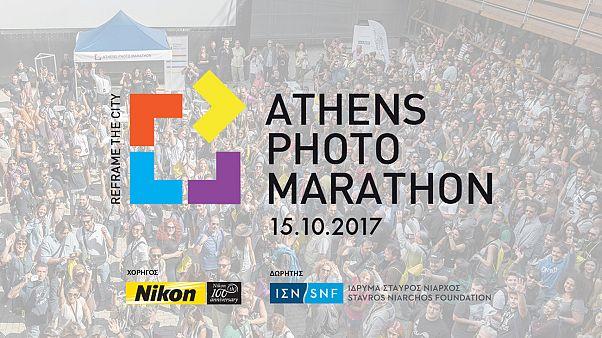 Ένας... Φωτογραφικός Μαραθώνιος στην Αθήνα