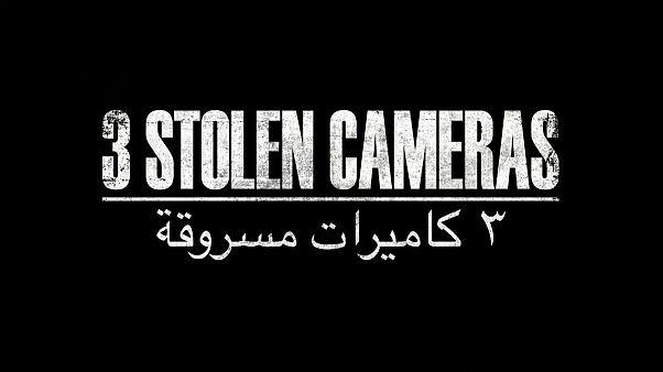 """لبنان تمنع عرض شريط """"ثلاث كاميرات مسروقة"""" بطلب من المغرب"""