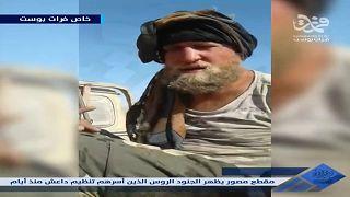 Опубликовано видео захвата россиян в Сирии