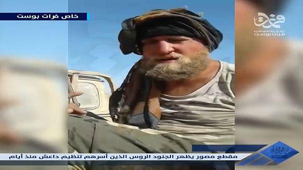 بالفيديو: لحظة أسر داعش لروسيين في سوريا