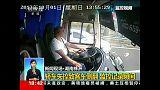 بالفيديو:  لقطات مرعبة من داخل حافلة أثناء حادث سير في الصين