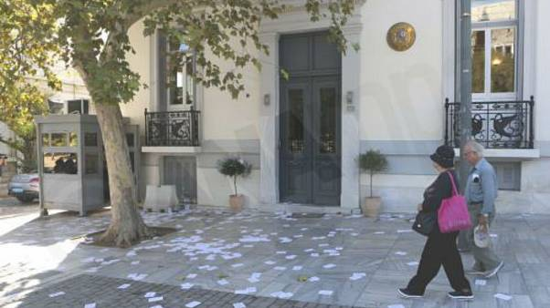 Εισβολή του «Ρουβίκωνα» στην πρεσβεία της Ισπανίας