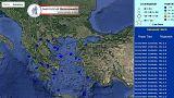 Σεισμός 5 ρίχτερ ανοιχτά της Αλοννήσου