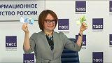 Новые банкноты: Крым и Дальний Восток