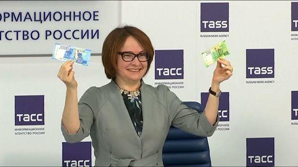 Νέα χαρτονομίσματα στη Ρωσία