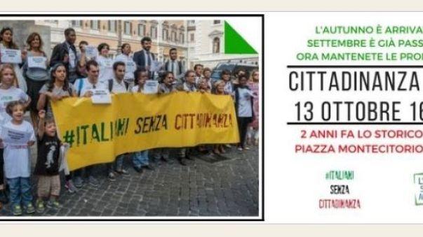 Cittadinanza day: a Roma manifestazione in piazza per lo ius soli
