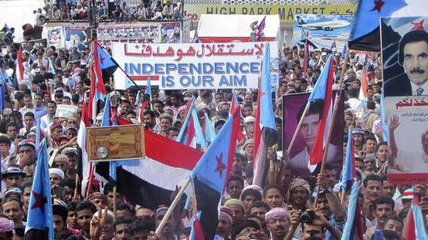 استفتاء على انفصال جنوب اليمن