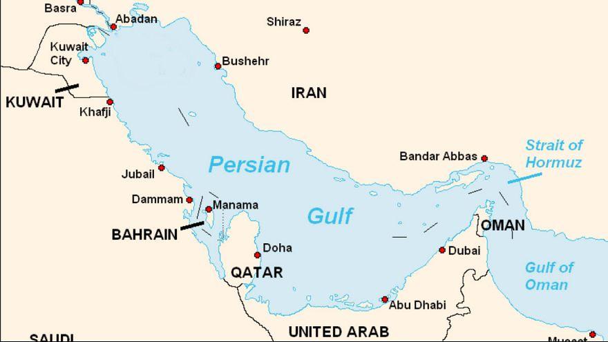 چرا ترامپ نام خلیج فارس را تحریف کرد؟