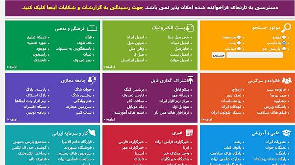 گلایههای مدیر سایت کلوب از رویکرد ایران در قبال فضای مجازی