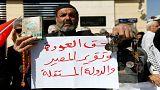 """متظاهرون فلسطينيون يطالبون بريطانيا بالاعتذار في ذكرى """"بلفور"""" المئوية"""