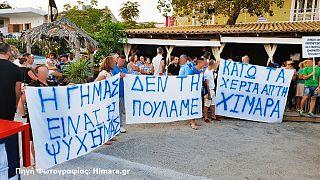 Οι αλβανικές αρχές κατεδαφίζουν σπίτια και κάνουν έξωση σε βορειοηπειρώτες