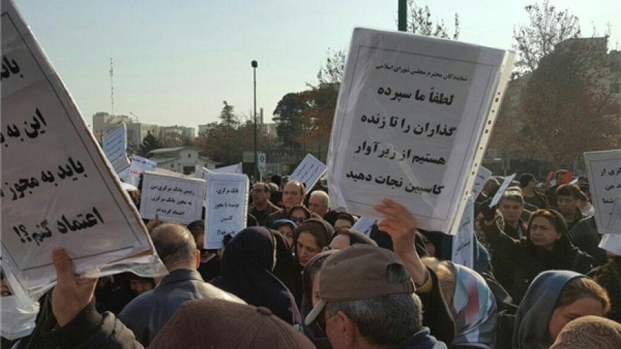 تجمع اعتراضی سپرده گذاران مالباخته در برابر مجلس ایران