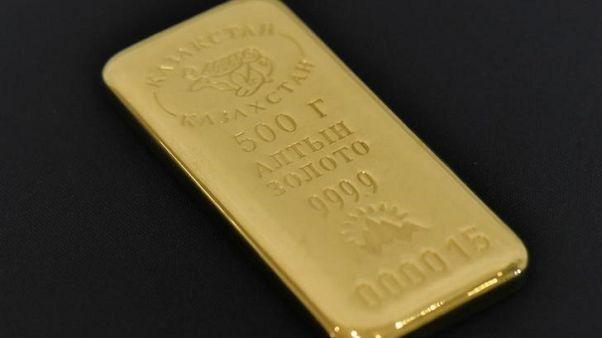 تراجع الذهب وسط قلق قبل اختيار رئيس جديد لمجلس الاحتياطي الاتحادي