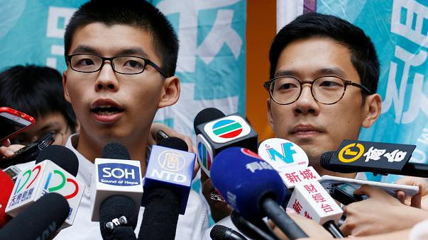 Hong Kong protest leaders released on bail