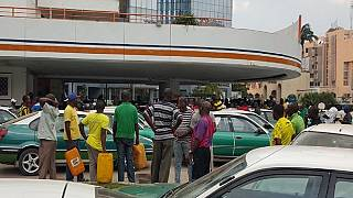Congo-Brazzaville : la police veut mettre fin à la pénurie «artificielle» du carburant