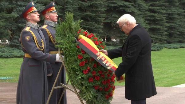 Президент Германии в Москве