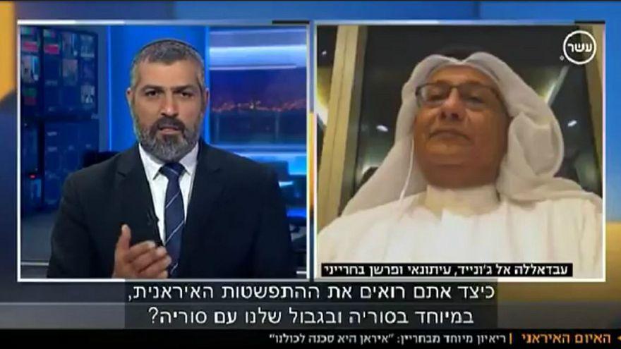 محلل بحريني ينتقد إيران عبر القناة الإسرائلية العاشرة